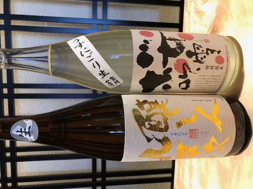 日本酒.jpg